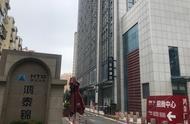 公共区域被占,鸿泰π公寓业主恼了,控诉开发商冒用业主签名,将公厕改为电梯