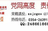 第二十个中国记者节:书写出新闻工作者的新时代荣光