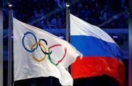 快报  俄罗斯遭国际禁赛4年