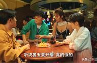 《爱情公寓5》预告片发布,剩余主角亮相,不指望曾小贤了