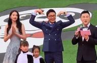 中国电视好演员盛典:吴刚现场比心超可爱,刘敏涛王凯姐弟