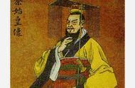 秦始皇统一六国对后来的中国形成了什么样的影响?都有哪些制度?