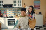 《爱情公寓5》发预告,5大看点惹关注,陈赫档期忙导致戏份少