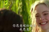 《沉睡魔咒2》强势回归!爱洛公主要结婚了