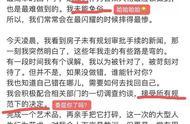 江一燕道歉被嘲戏太多,全篇没有带英文,网友:不像是自己写的