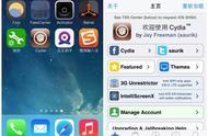 iOS 13已被破解,这些iPhone都支持越狱