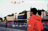 奔跑榕城 我们等你|2019福州国际马拉松宣传片来袭