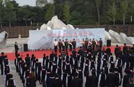 中国人民志愿军烈士认亲仪式在沈阳举行