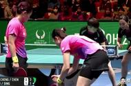 中国队3-0中国台北晋级女团决赛,丁宁带伤坚持作战让人心疼!
