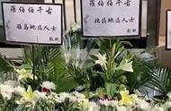 不要再做卖国贼!香港市民自发悼念遇害清洁工老伯