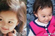 王诗龄越长越像李湘!明星的孩子和小时候有多像,尤其最后一张