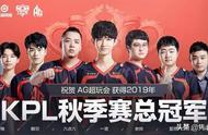 王者荣耀:AG超玩会击败QG夺冠,老帅泪洒赛场,梦泪捧杯图火了