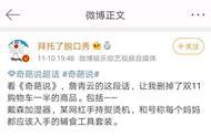 因《奇葩说》詹青云的一段话,她删掉了双11购物车里一半的商品