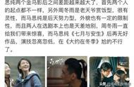 某电影博主发文称马思纯新电影演技尴尬,马思纯:请指教!
