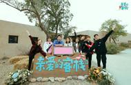 亲爱的客栈第三季官宣播出时间,张翰、马天宇、吴磊等人倾情加盟