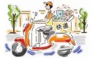 宁夏发布快递行业禁令!未经同意放置代收点等违规行为将被整治