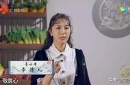 """李菲儿上美食综艺节目,却上演""""变脸"""",网友惊呼这是谁"""