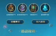 英雄联盟手游版将协助《王者荣耀》进一步提升腾讯手游市场份额