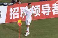 凌空推射+穿裆!武磊爆发拯救国足:进球后一脸严肃 中国球迷欢呼