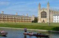 1121早报丨英国剑桥大学宣布取消今年香港地区面试