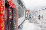 北京终于下雪了!这份玩雪攻略请务必收好