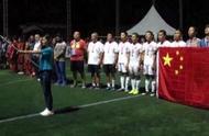 致敬:中国盲人足球夺冠亚洲锦标赛,卫冕冠军