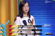 """詹青云:""""我来《奇葩说》就是为了赚钱!"""""""
