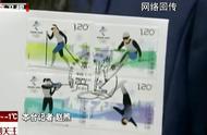 北京冬奥组委发布《北京2022年冬奥会--雪上运动》纪念邮票