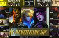 小明莫甘娜斩获MVP,狼行整局被军训,但RNG还是赢了!