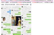 刘芮麟发文承认与代斯分手,并对网传的私联女粉丝一事也诚恳道歉