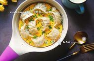 蛋包饺,零失败,新手,手残党都可以做的,好吃又好看