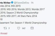 一样都是MSI冠军,为什么RNG赢了没用?EDG赢了最有牌面!