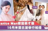 30岁文咏珊注册结婚,婚前派对金器堆积如山,豪气胜过前闺蜜杨颖