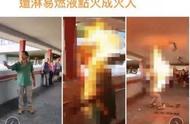 谋杀李伯现场的两人被香港警方抓获