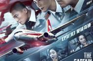 《中国机长》预售破亿,点映票房靠品质夺冠,《攀登者》紧随其后