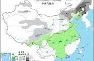 局部大雪暴雪,北方大范围降雪来了,南方降雨马上到,还有台风?