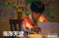 """演员请就位:牛骏峰演技感动全场,长文回应自己的""""不火"""""""