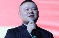 岳云鹏在北京专场上委屈地哭了,节目被换、演出时间到即刻被清场