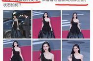 Angelababy出席釜山电影节 ,红毯生图艳压韩女星