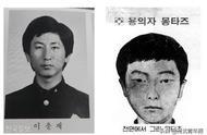 韩国华城连环杀人案:嫌犯称幼时曾遭邻居姐姐性暴力,庭审时还想与一名女性握手