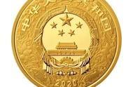 面额10元至10万元!鼠年金银纪念币即将发行