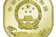 5元一枚!今晚24:00开抢!我国首枚异形纪念币泰山币限量发行