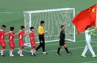 不败战绩夺冠!中国足球队也有这样的一天,致敬这些盲人男子汉