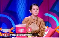《奇葩说》陈铭回归,终重回辩论节奏,秦海璐成最受欢迎女神