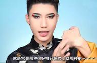 """名媛圈新""""一姐""""诞生,Benny董子初的个人美妆品牌销售额破亿"""