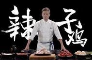 《中餐厅》林大厨现实生活中是什么样的人?看看林大厨的励志人生