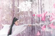 李沁发文谈《诛仙》陆雪琪,疑回应戏份争议:有很多没看到的遗憾