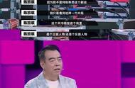 #赵薇说何书桓不是渣男#渣男?