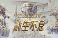 S9小组赛:FNC骚套路未成功,RNG成功拿下一分