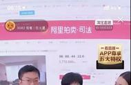 动态丨法官直播带货1小时卖1亿!劳荣枝拒绝家属为其请律师